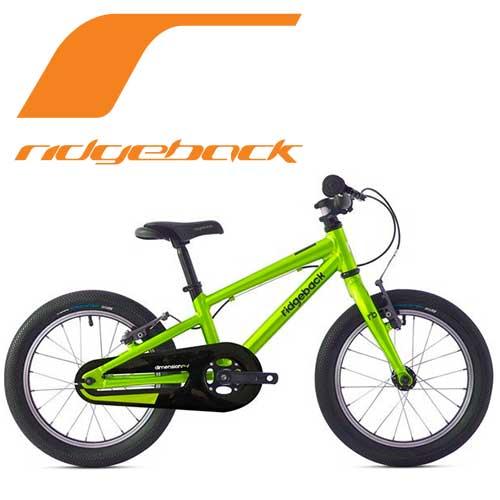 New in Kids Bikes - Coming Soon - Ridgeback Dimension 14