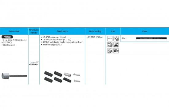 Shimano 105 5800/Tiagra 4700 Road Gear Cable Set